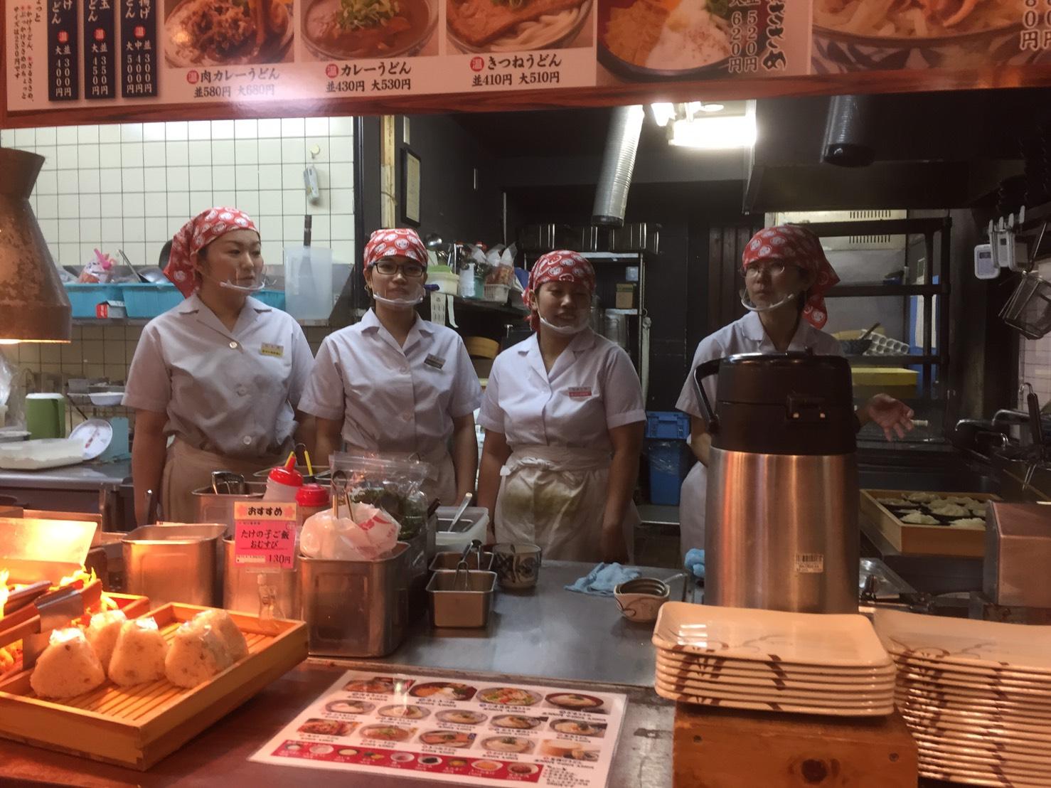 金比羅製麺 ミング高槻市駅店