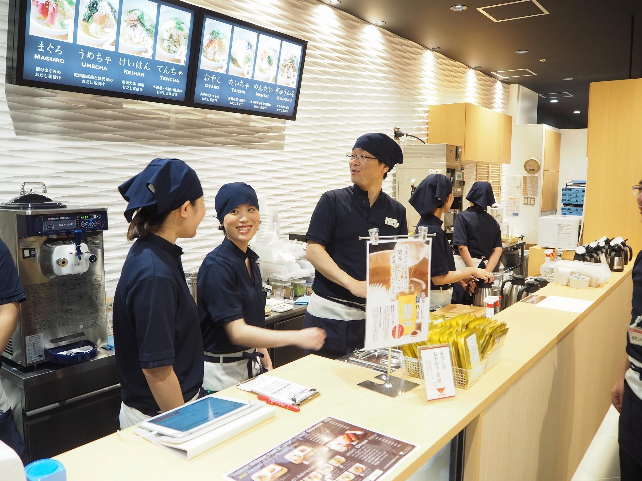 だし蔵 だし茶漬け   神戸ハーバーランドumie店