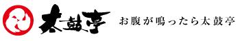 大阪のうどん 太鼓亭